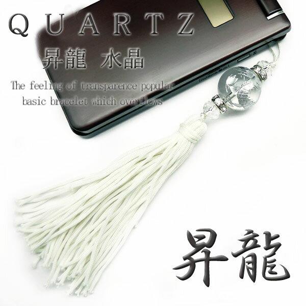 【chst6】銀 龍ストラップ 水晶 18mm超大玉 悪羅悪羅 付房タイプ クリア【あす楽対応】