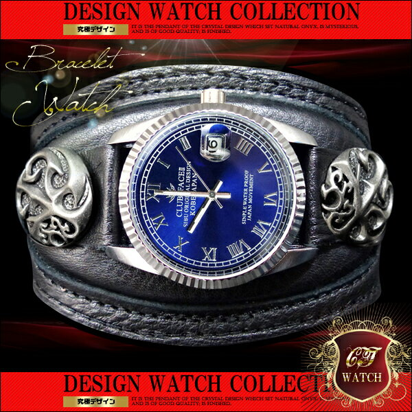 トライバル コンチョ シルバー cr ブルー ブレスウォッチ メンズ ブレスレット腕時計 【あす楽対応】【ct35-ded01】 【18020350】