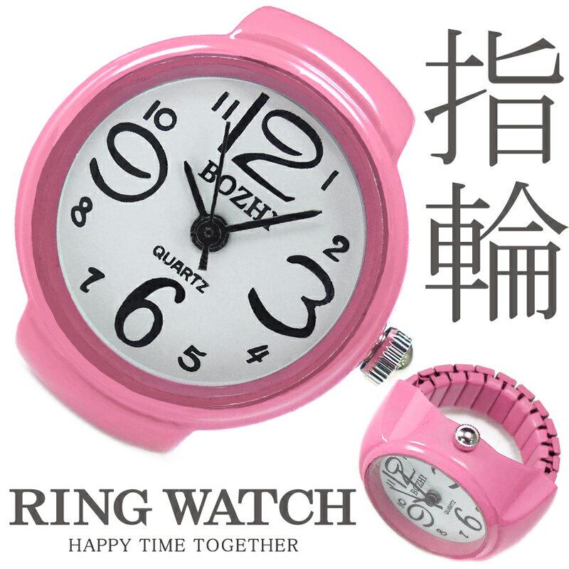 【新作 全21種】 リングウォッチ ピンク 丸型 クロックリング 指輪時計 指時計 フリーサイズ 指輪 型 時計 かわいい フィンガーウォッチ アナログ プチプラ レディース 時計 【t287】【あす楽対応】