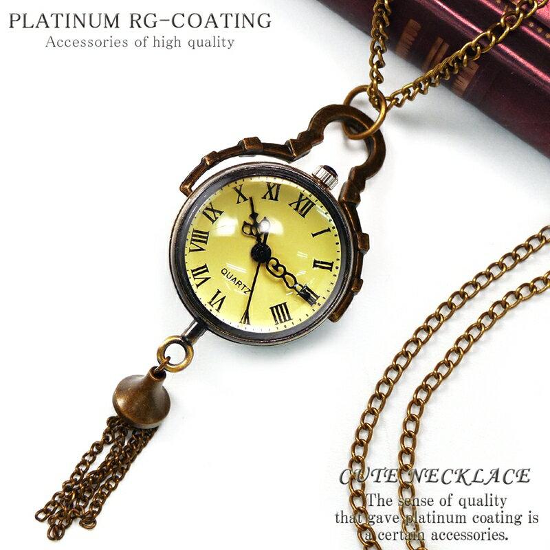 全18種 懐中時計 かわいい ネックレス チェーン スケルトン ゴールド cr アンティーク ペンダント クォーツ レディース アクセone 【あす楽対応】【t305】