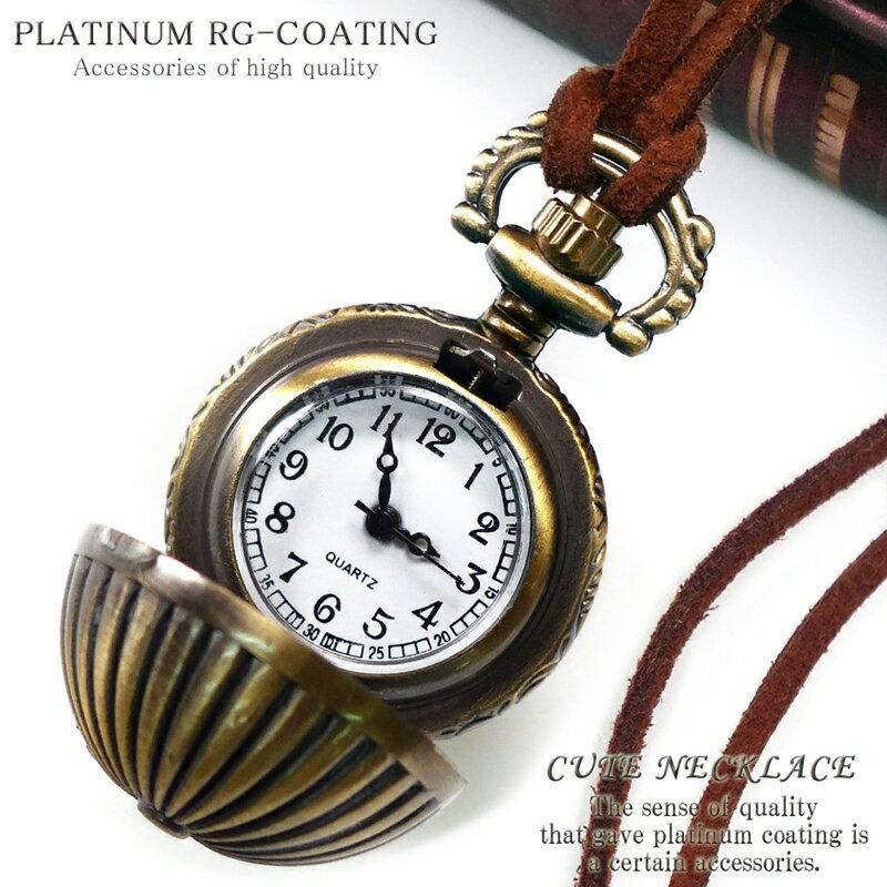全18種 懐中時計 かわいい ネックレス 紐 花 フラワー ゴールド cr アンティーク ペンダント クォーツ レディース アクセone 【あす楽対応】【t310】