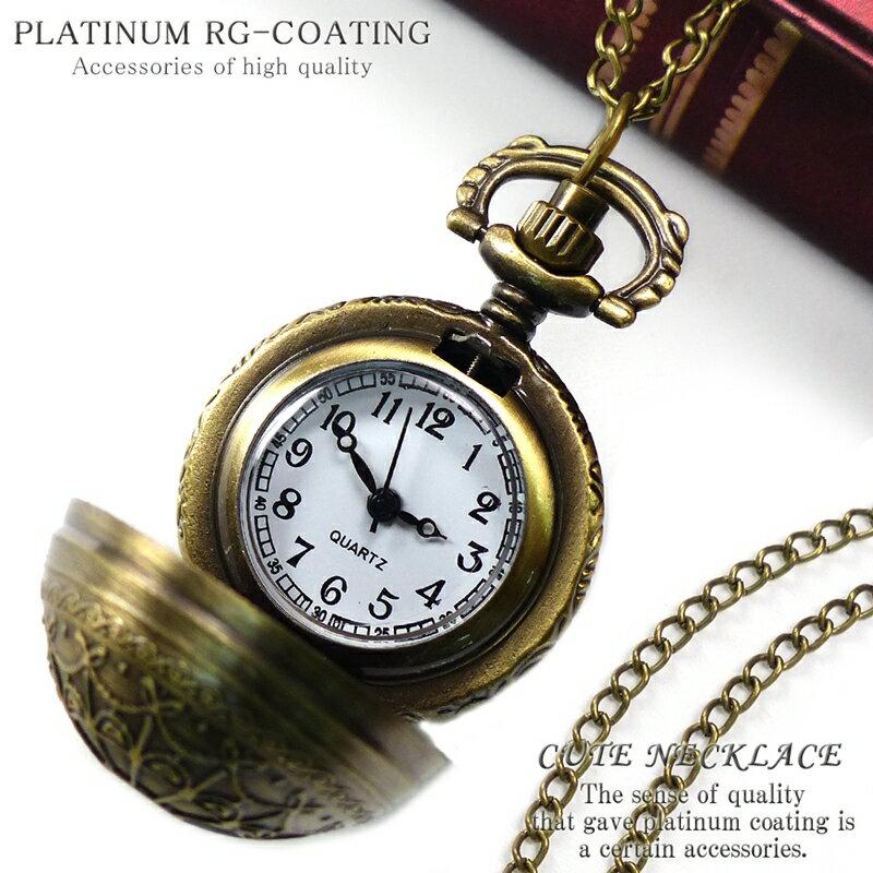 全18種 懐中時計 かわいい ネックレス チェーン アラベスク ゴールド cr アンティーク ペンダント クォーツ レディース アクセone 【あす楽対応】【t313】