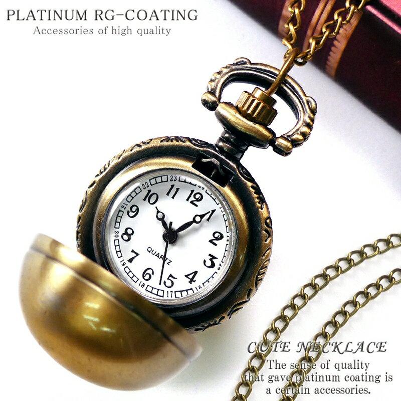 全18種 懐中時計 かわいい ネックレス チェーン シンプル ゴールド cr アンティーク ペンダント クォーツ レディース アクセone 【あす楽対応】【t317】