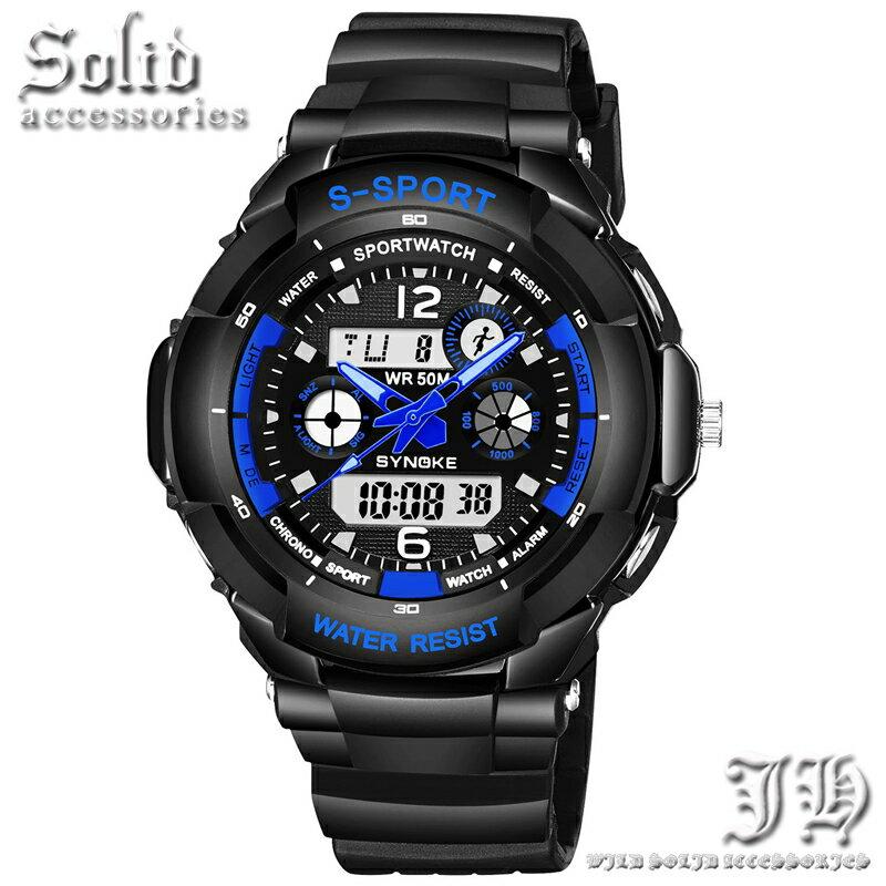 防水 ダイバーズウォッチ デジタル アナログ 腕時計 メンズ 防水 50m 5気圧防水 アウトドア ブルー 青 ブラック 防水腕時計 【t323】【あす楽対応】
