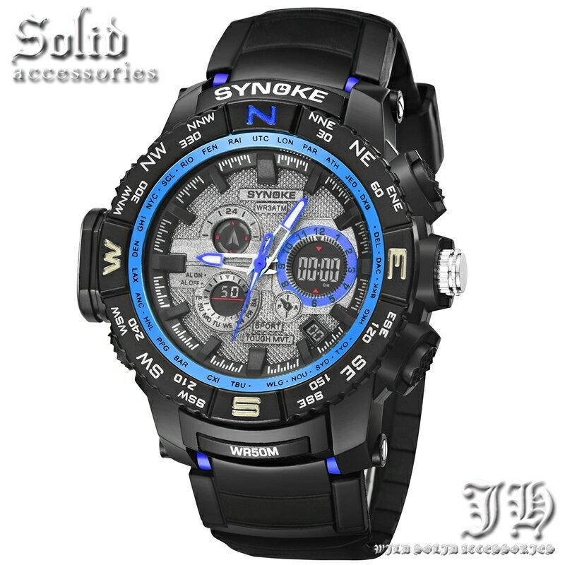 50m 5気圧防水 ダイバーズウォッチ 腕時計 メンズ 防水 ブルー 青 ブラック アナログ デジタル 防水腕時計 【t328】【あす楽対応】