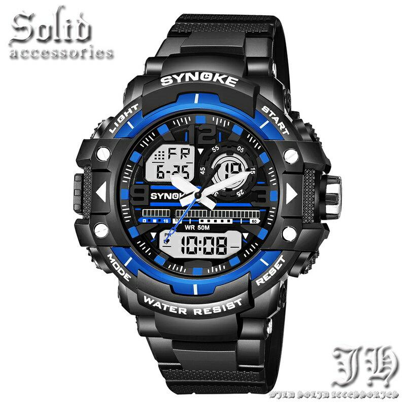 腕時計 メンズ 防水 50m 5気圧防水 ダイバーズウォッチ ブルー 青 ブラック アナログ デジタル 防水腕時計 【t330】【あす楽対応】