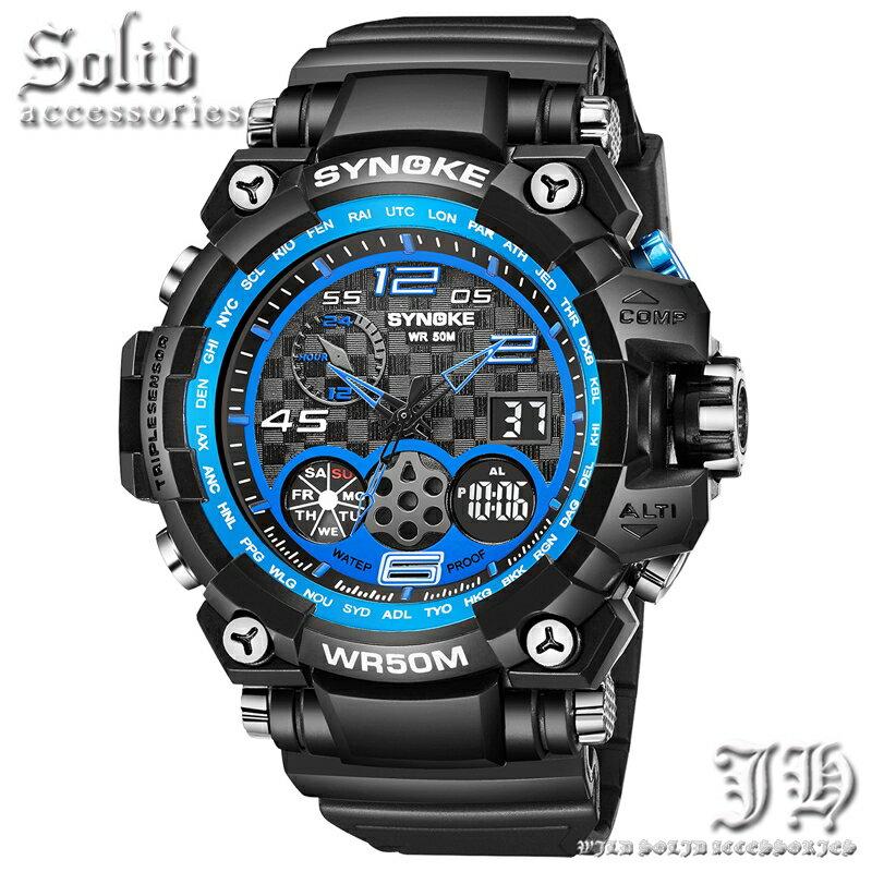 全15種 防水腕時計 ブルー 青 ブラック 腕時計 メンズ 防水 50m 5気圧防水 ダイバーズウォッチ アナログ デジタル 【t335】【あす楽対応】