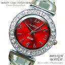 送料無料 腕時計 レディース おしゃれ バングル レッド 赤 ラウンド アナログ カラフル キラキラ シンプル 女性 時計 …