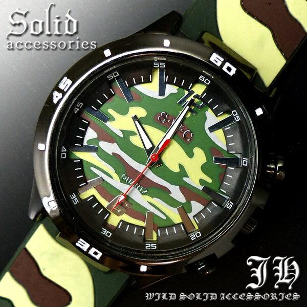 送料無料 腕時計 メンズ おしゃれ 迷彩 カモフラ 緑 黄 アナログ カラフル 時計【あす楽 】 メンズ 腕時計 アクセone 腕時計 メンズ 腕時計 通販 楽天 【tvs262】[0012]