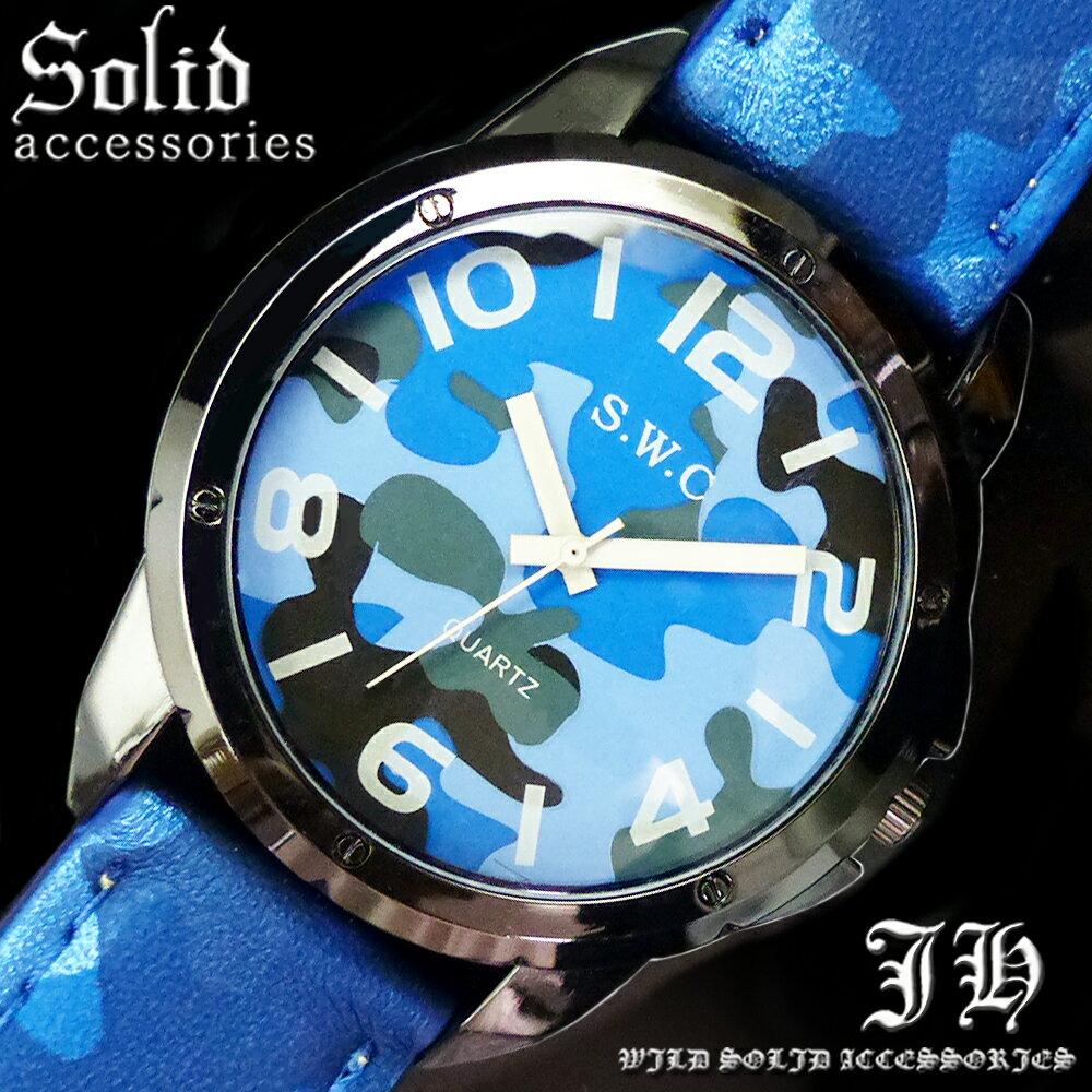 送料無料 腕時計 メンズ おしゃれ 迷彩 カモフラ 青 白 アナログ カラフル 時計【あす楽 】 メンズ 腕時計 アクセone 腕時計 メンズ 腕時計 通販 楽天 【tvs323】[0012]