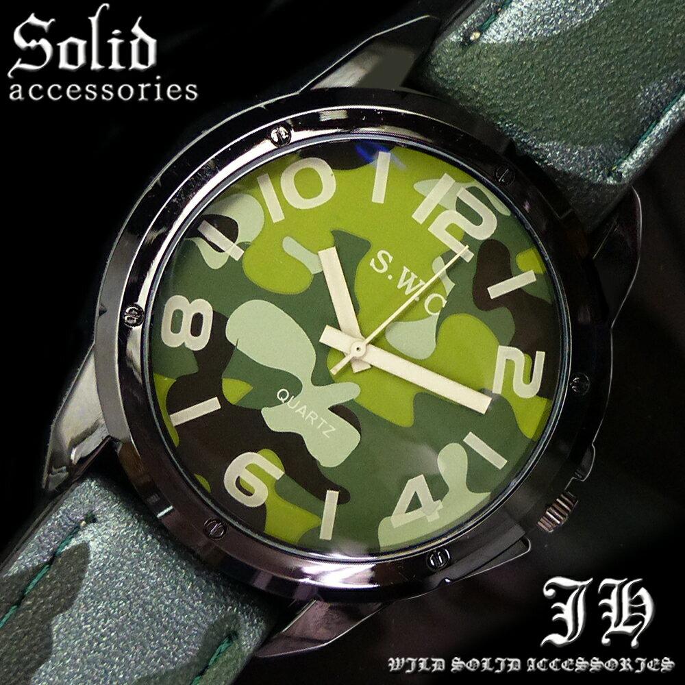 送料無料 腕時計 メンズ おしゃれ 迷彩 カモフラ カーキ 緑 アナログ カラフル 時計【あす楽 】 メンズ 腕時計 アクセone 腕時計 メンズ 腕時計 通販 楽天 【tvs324】[0012]