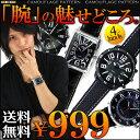 今だけ!!送料無料999円!!★選べる全4種類★スタイリッシュな腕時計!!メンズ ウォッチ ブラック ホワイト 黒 白 アナロ…