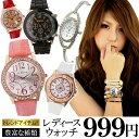 【tvs-l】全70種類 送料無料 999円ポッキリ 超人気 レディース 腕時計 可愛いデザイン ミサンガウォッチ ブレスレット…