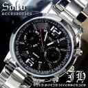 【tvs14】★送料無料!999円超お得!!★超人気メンズ腕時計!!スタイリッシュなデザイン♪/メンズ【あす楽対応】