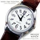 【tvs78】 送料無料 999円超お得 超人気レディース腕時計 可愛いデザイン ブラウン茶×ホワイト白 生活 防水 ホワイト…