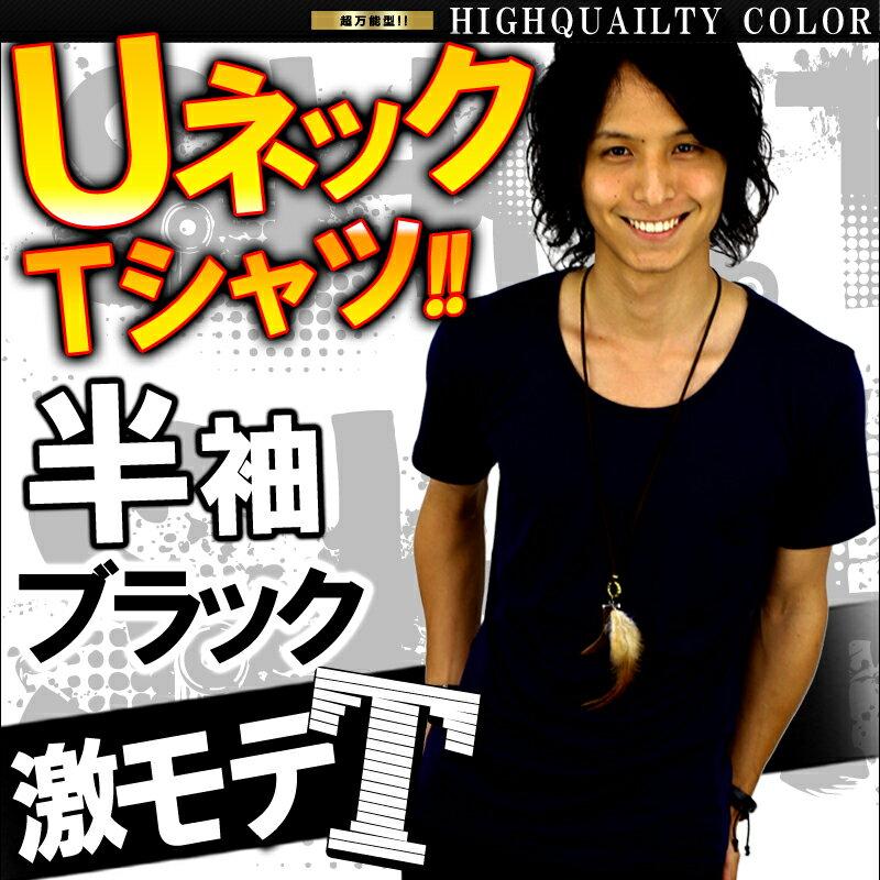 【ブラック】 tシャツ メンズ 半袖 アメカジ 無地 【あす楽 】【f270】[0062]