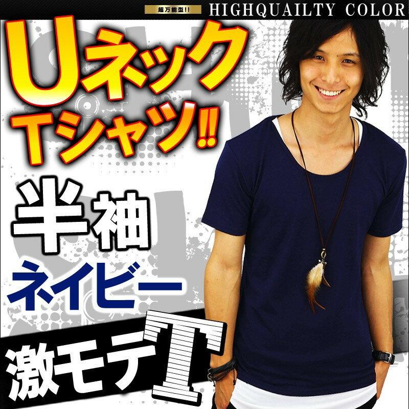 【ネイビー】 tシャツ メンズ 半袖 アメカジ 無地 【あす楽 】【f272】[0062]