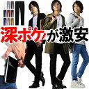 【限界価格】 メンズ スキニー メンズ ストレッチパンツ スキニーパンツ メンズ スリム パンツ カラー 黒 白 ブラック…