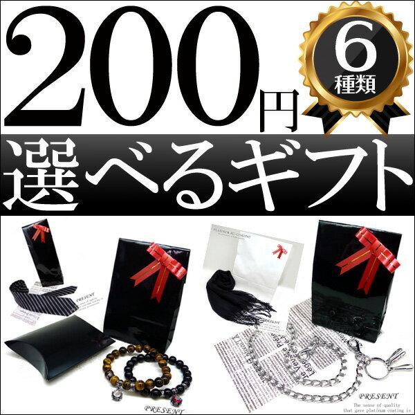 【gift-200】プレゼント ギフトラッピング 高級感のあるギフトへラッピング可能な資材セット