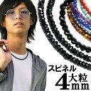 大粒4mmの存在感 新色 全8色 送料無料 100%本物保証 スピネルカット最強ネックレス 天然石×96石 4mm〜4.5mm超豪華パ…