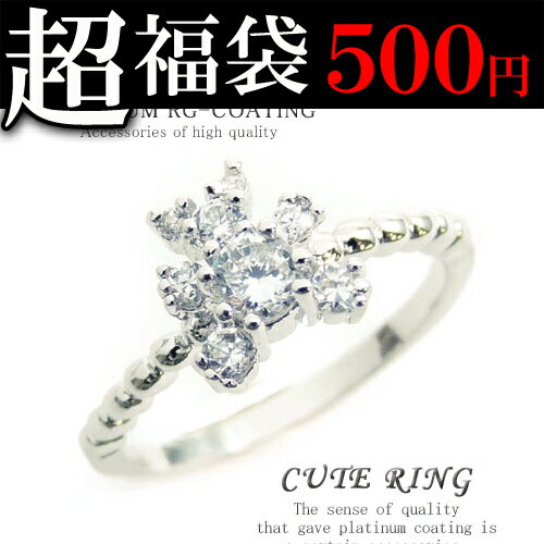 【kor202 11号】輝く超可愛いクマ型ピンキーリング 高級プラチナRG加工 パーティーや結婚式、プレゼントにも 【あす楽対応】【fuku-500】