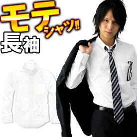 Yシャツ 長袖 ファッション アクセONE バレンタイン ホワイトデー お返し プレゼントやギフトにも おしゃれ
