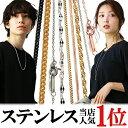 高級ステンレス製で500円 超お得 ネックレスチェーン デザイン 太さ 長さ が選べる 喜平 あずき 40cm 45cm 50cm 55cm …
