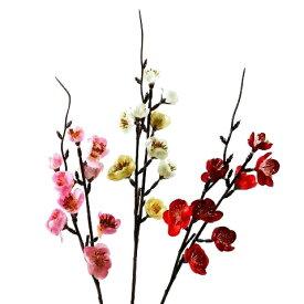 【造花・春・正月】ラメ入りウメ / うめ 梅 / ディスプレイ・素材   FS-5117 / FS5117