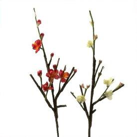 【造花・冬・春・正月】ウメエダ / 梅・うめ・ウメ | FS-5790