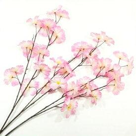 【造花・春】大輪サクラスプレー / さくら サクラ 桜 | FS-7851 / FS-7880