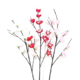 【造花・冬・春・正月】ウメスプレー / 梅・うめ・ウメ | 990182 / FL3034 / FS-5230 / FS-5177 / FS-5324