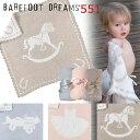ベアフットドリームス ブランケット 《 551 》 Barefoot Dreams ベビーブランケット ハーフブランケット blanket 531 …