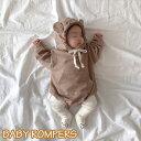 送料無料 フード ロンパース くま耳 くまさん 女の子 男の子 パーカー スウェット カバーオール 子供服 ベビー服 長袖…