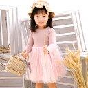 送料無料 チュール チュチュ ワンピース レース フレア スカート ワンピ キッズ 子供 春秋 女の子 可愛い ベビー服 出…