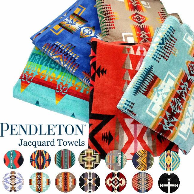 ペンドルトン ブランケット Pendleton タオルブランケット ジャガードタオル XB233 Oversized Jacquard Towels バスタオル タオルケット インテリア ひざ掛け 毛布 ギフト 正規品 レディース メール便 【楽ギフ_○○】【us】