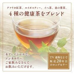 ※エーエルジャパンプレミアムクロワール茶(1袋25包入)茶カテキン自然含有お茶ルイボスティーオーガニックティーバック美肌有機カフェインレス抗酸化紫イペアフリカ紅茶健康茶国産妊婦ノンカロリーカロリーゼロSOD