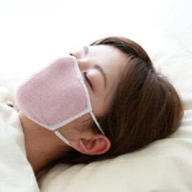 【在庫あり】大判潤いシルクのおやすみマスク(ポーチ付き) 【シルク100% 保湿 潤い おやすみマスク 大きめ 喉 睡眠 洗える 布 大人 洗濯 洗濯機 ピンク 繰り返し キナリ 洗えるマスク 布マスク】