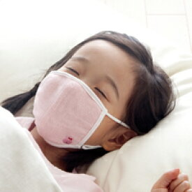 潤いシルクのおやすみマスク 子供用 【シルク100%/保湿/潤い/おやすみマスク/子ども用/喉/睡眠】