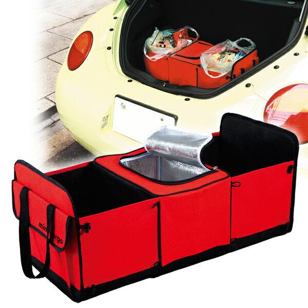 車用収納ボックス mini-cargo(クーラーボックス付) 【ミニカーゴ/収納ケース/収納かご/買い物/アウトドア/保冷/折りたたみ/カー用品】