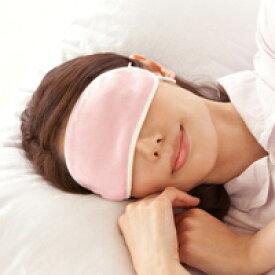 潤いシルクのおやすみアイマスク 【シルク100% 保湿 潤い おやすみマスク 目元 睡眠 トラベル】
