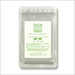 ララ・ソロモンインナービューティーサプリ ALA+亜鉛30粒入(1日1錠/約1ヶ月分)ALAPLUS+(アラプラス)マーク認証商品【メール便送料無料】