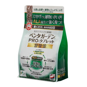 ペンタガーデン室内・観葉植物の液体肥料