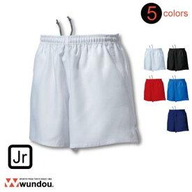 【ジュニア】ラグビーパンツ ウンドウ P3580 ラグビーウェア 大人 子供用 メンズ ジュニア パンツ キッズ 練習着 アメフト トレーニングウェア ホワイト ブラック