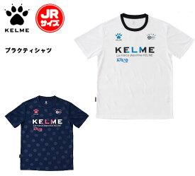 【あす楽】【メール便OK!】ケルメ ケレメ KELME ジュニア用 k19s110j サッカーシャツ トレーニングシャツ プラクティスパンツ フットボール ジュニア キッズ プレゼント ギフト コロナ