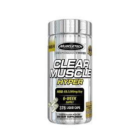 MUSCLETECH クリアマッスルハイパー CLEAR MUSCLE HYPER SMT-001 サプリメント カプセル スポーツ 増量 筋トレ トレーニング 健康食品