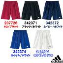 Jr(ジュニア)サッカーゲームパンツ adidas(アディダス)子供 サイズ  サッカー 短パン Jr用サッカーパンツ 練習着 …