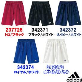 Jr(ジュニア)サッカーゲームパンツ adidas(アディダス)子供 サイズ  サッカー 短パン Jr用サッカーパンツ 練習着 x5757 プレゼント ギフト コロナ
