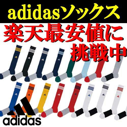 サッカーソックス adidas(アディダス)