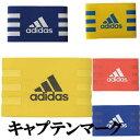 adidas アディダス キャプテンマーク KQ795 イエロー レッド ブルー サッカー