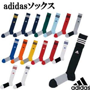 サッカーソックス adidas(アディダス)MKJ69 大人 子供(ジュニア)サイズ サッカー 靴下 ソックス フットサル キッズ 大人用サッカーソックス 子供用サッカーソックス adidas 練習着 夏 サッ